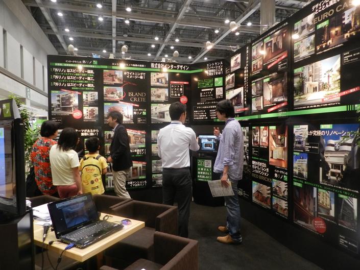 賃貸住宅フェア東京