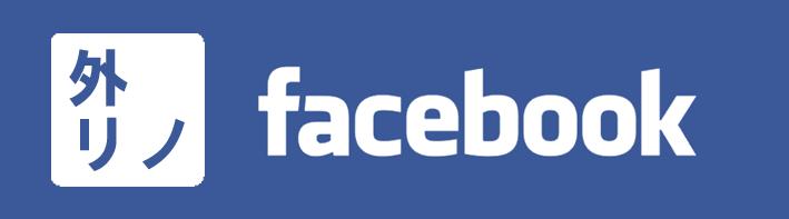 Facebook_sotoreno
