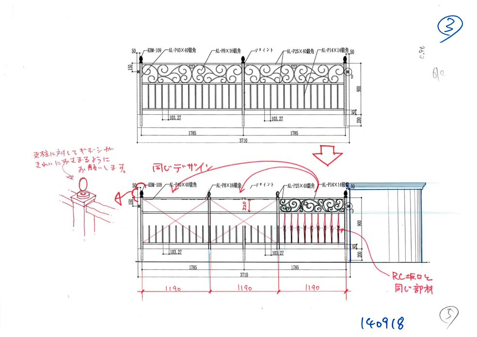 140918アルミ鋳物図面チェック_ページ_03
