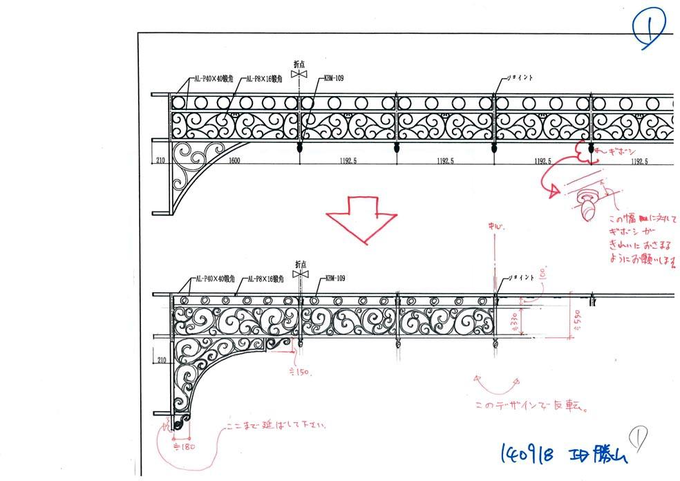 140918アルミ鋳物図面チェック_ページ_01